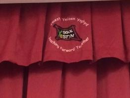 Ysgol Estyn Catholic Primary School, Wrexham Sept 2016